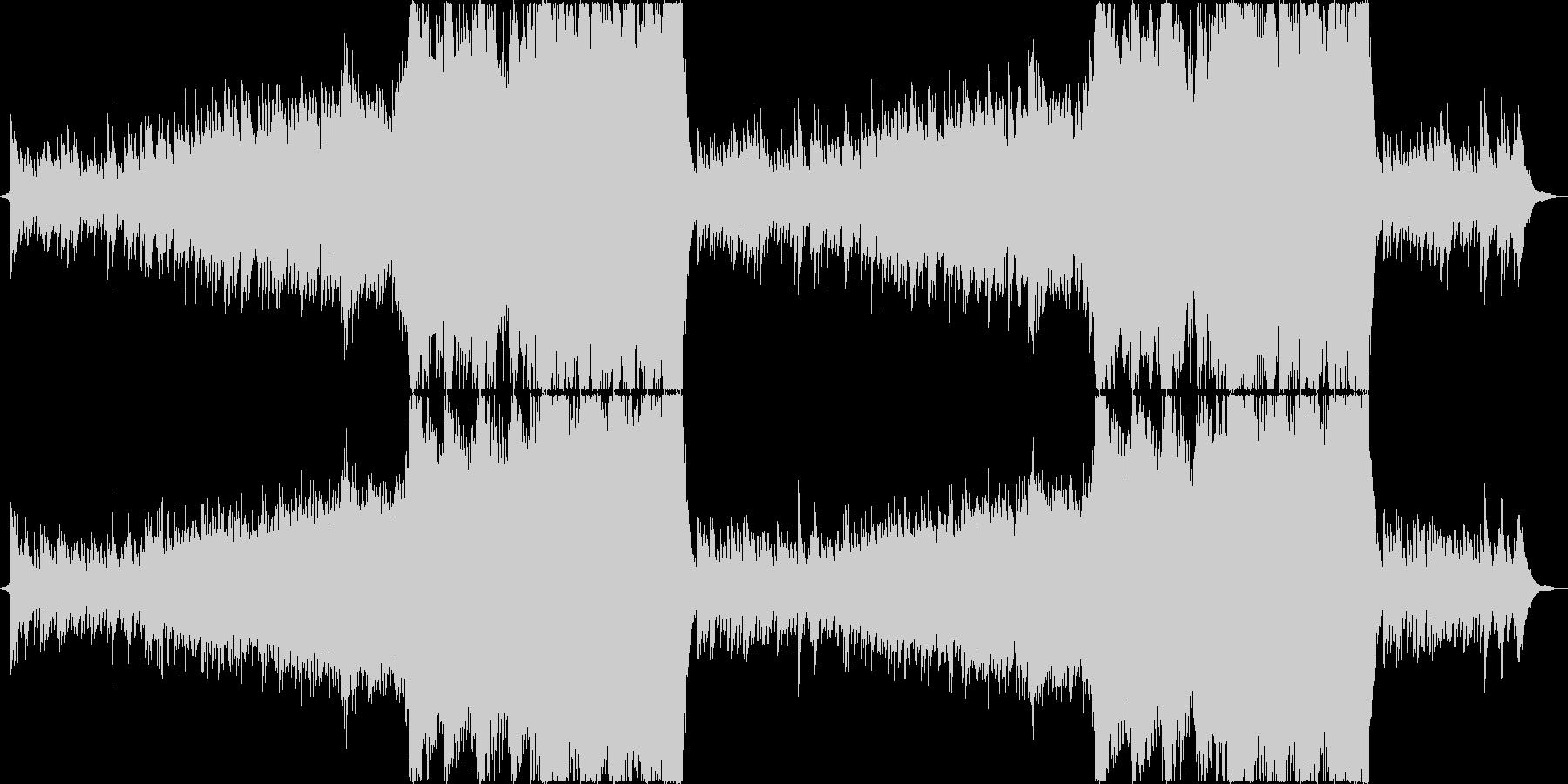 現代の交響曲 企業イメージ 劇的な...の未再生の波形