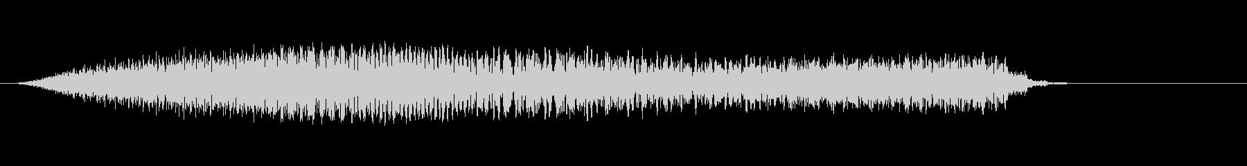 3「暗い、響く恐怖音」ゴーーォォオオーンの未再生の波形