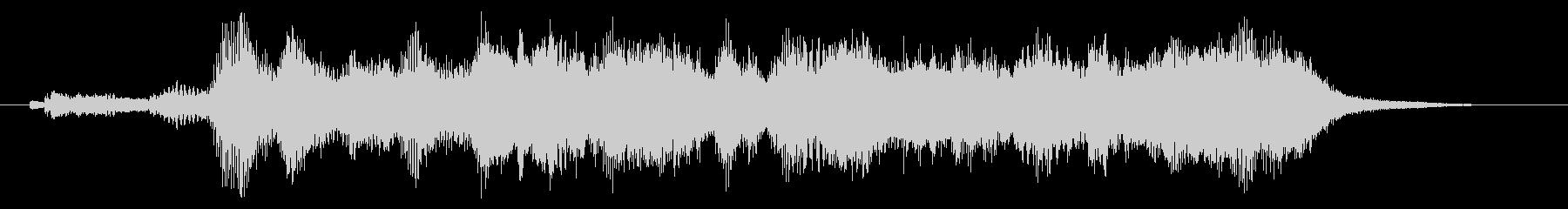 ほのぼのとしたオーケストラジングルの未再生の波形