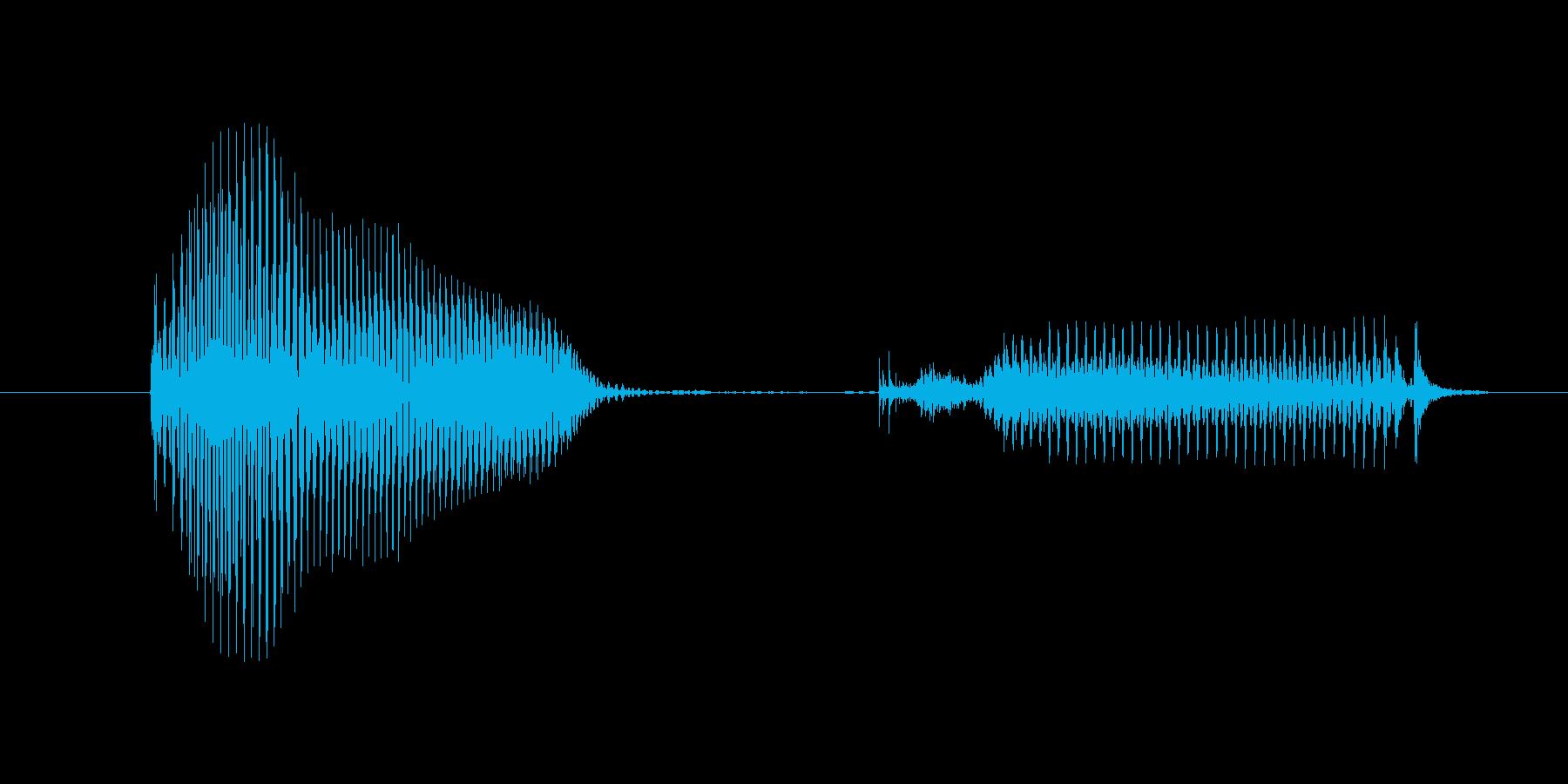 OK(おーけ)の再生済みの波形
