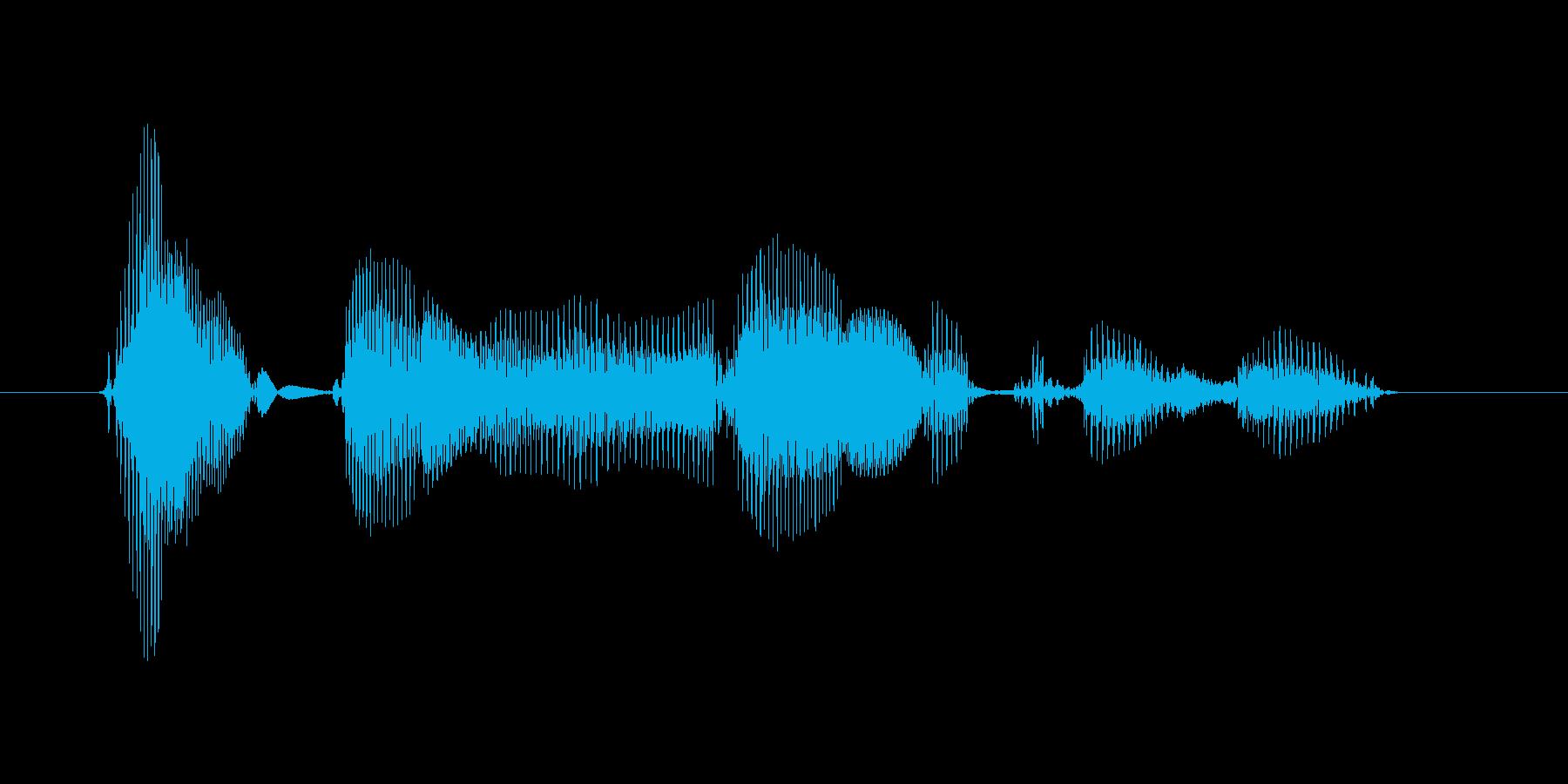 アイテムを選んでくださいの再生済みの波形
