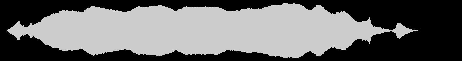 ホイッスルブロー(高音)の未再生の波形