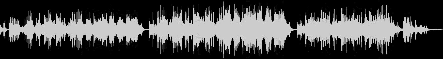 美しく切ない癒しのピアノバラードの未再生の波形