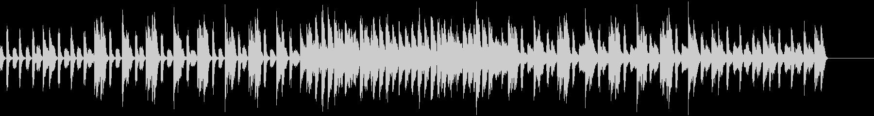 ほのぼのした子供をイメージしたBGMの未再生の波形