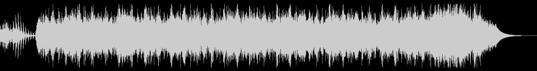 アブストラクトなダークアンビエントの未再生の波形