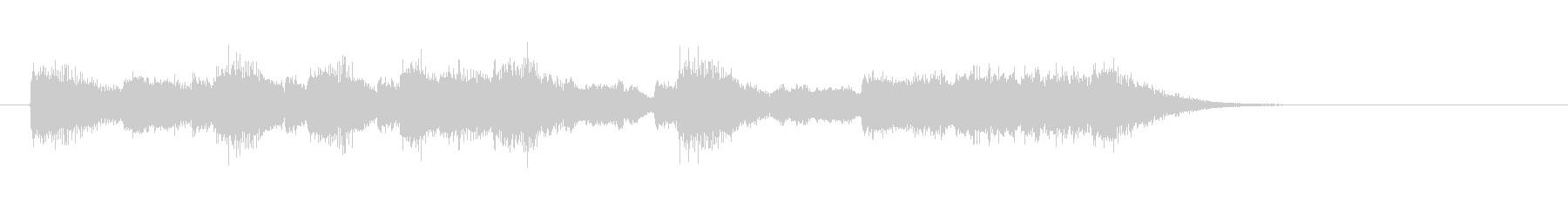 テーマ6:フルミックス、音楽の未再生の波形