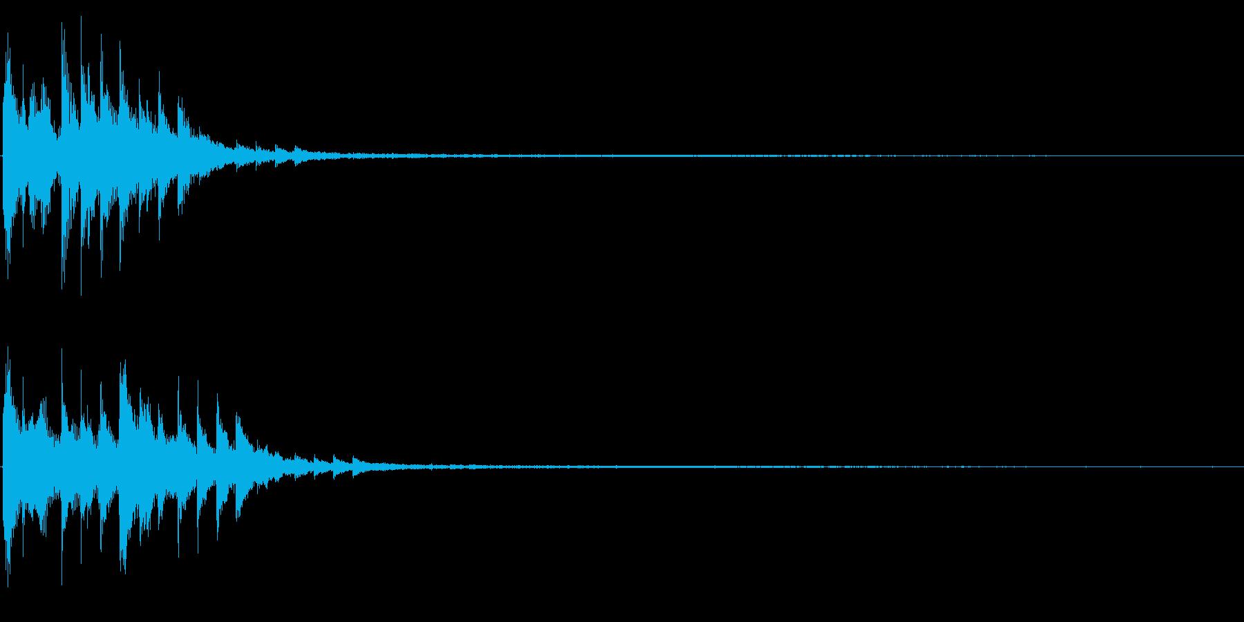 パネルオープン 情報公開 アイテムゲットの再生済みの波形