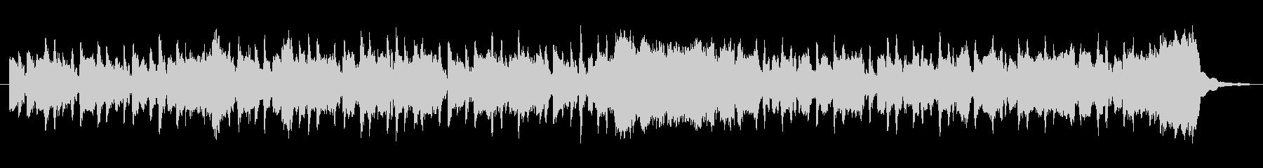 ほのぼのしたファンタジーワルツの未再生の波形