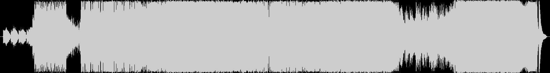 ロック/メタルでワイルドな曲の未再生の波形