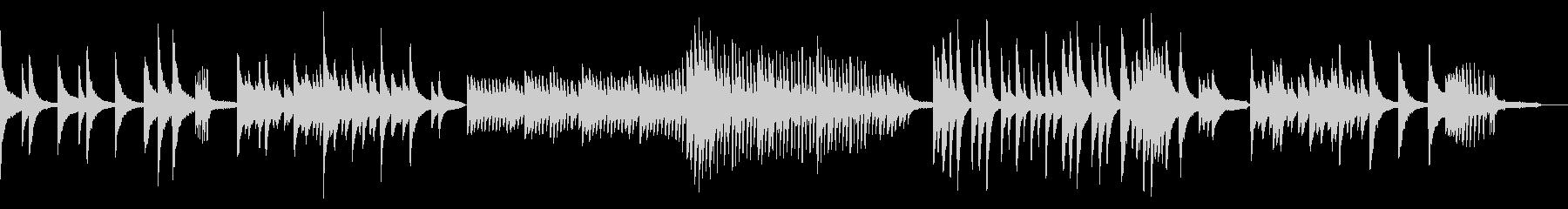 休日にゆっくり聴きたいピアノの未再生の波形