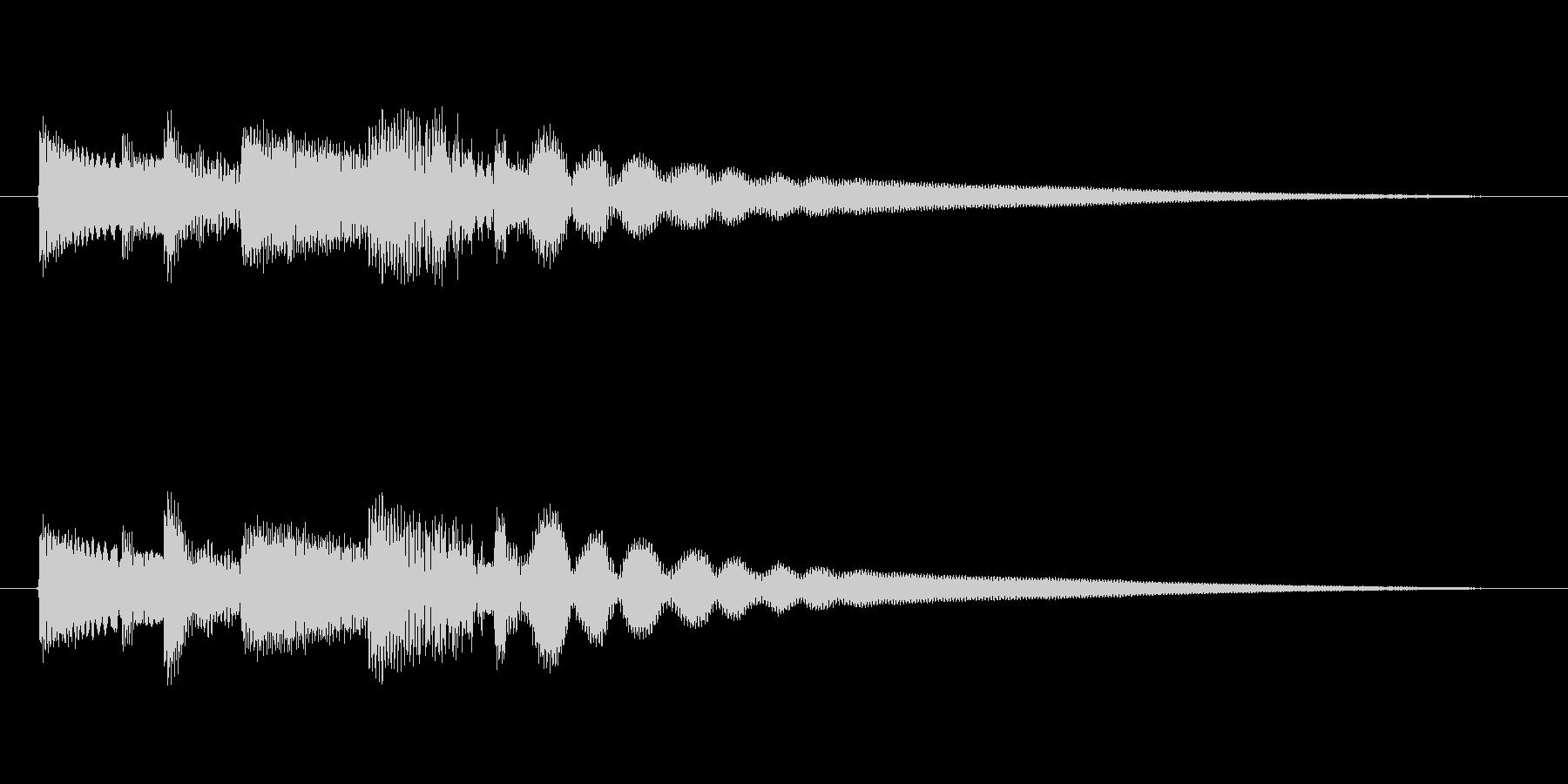 アコースティックギターのジングルの未再生の波形