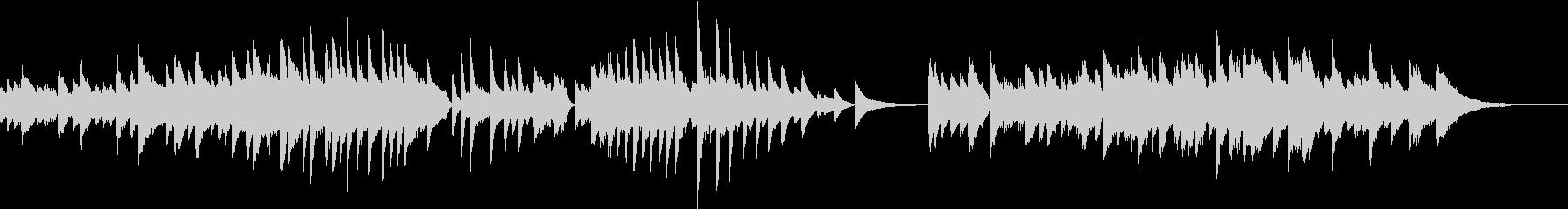 ワクワクさせるピアノ曲の未再生の波形