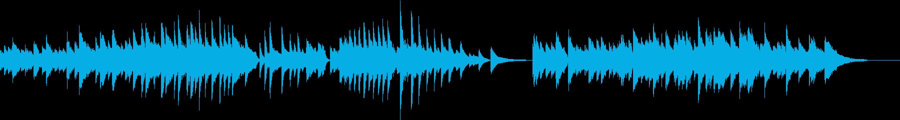 ワクワクさせるピアノ曲の再生済みの波形