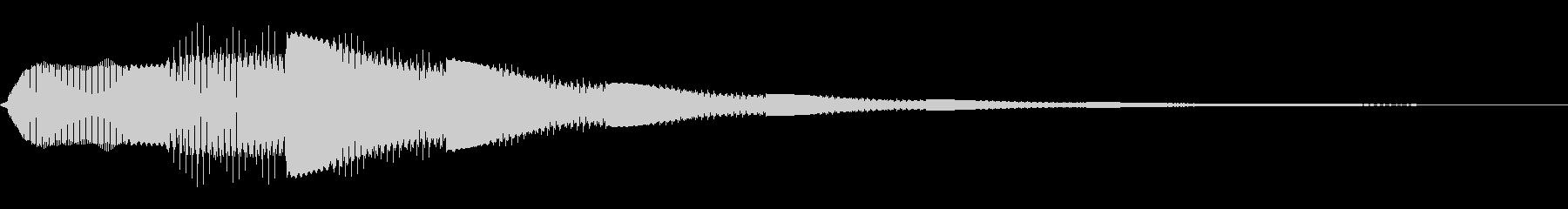 電子的な決定音の未再生の波形