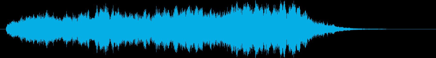 幻想的な映像オープニングロゴの再生済みの波形