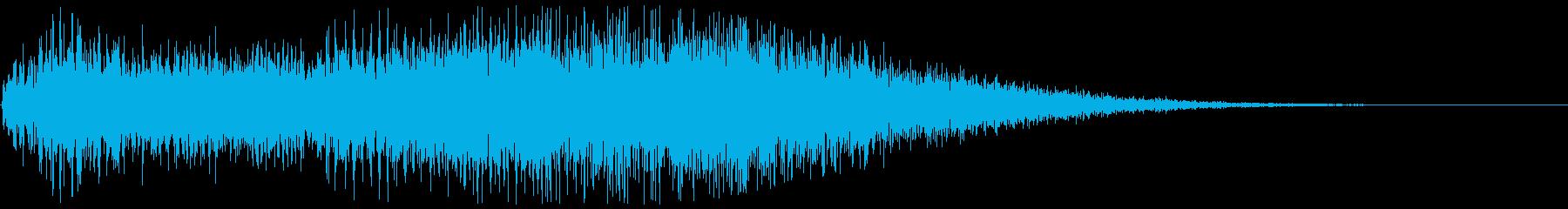 レーザーサーベルを起動させるイメージの再生済みの波形
