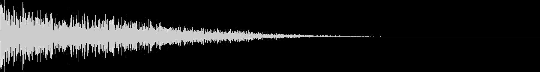 【バーン】爆発音の未再生の波形