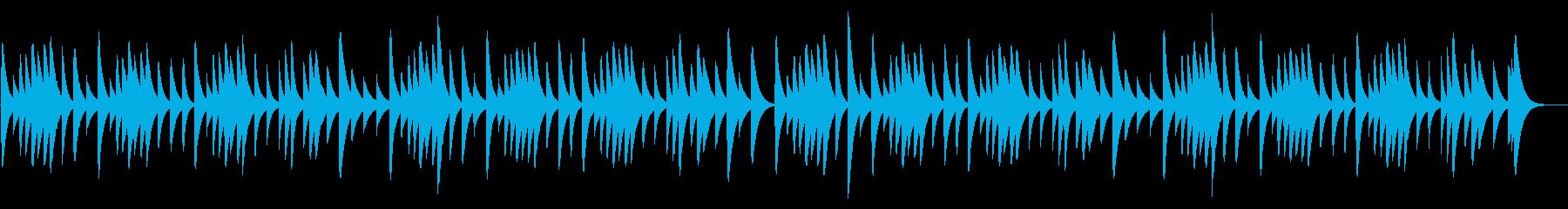 愛の挨拶 18弁オルゴール の再生済みの波形