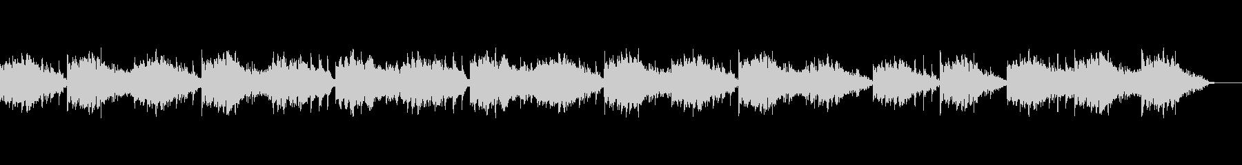 ハープ、ピアノ、チェンバロなどの癒しの曲の未再生の波形