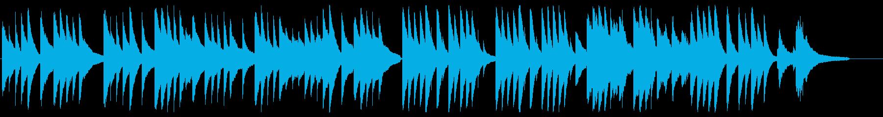 月の光に ピアノver.の再生済みの波形