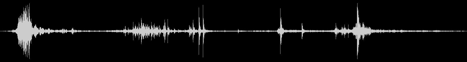 ニンジン:シングルカットの未再生の波形