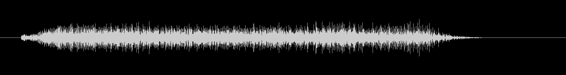 こらー!:男性怒鳴り声の未再生の波形