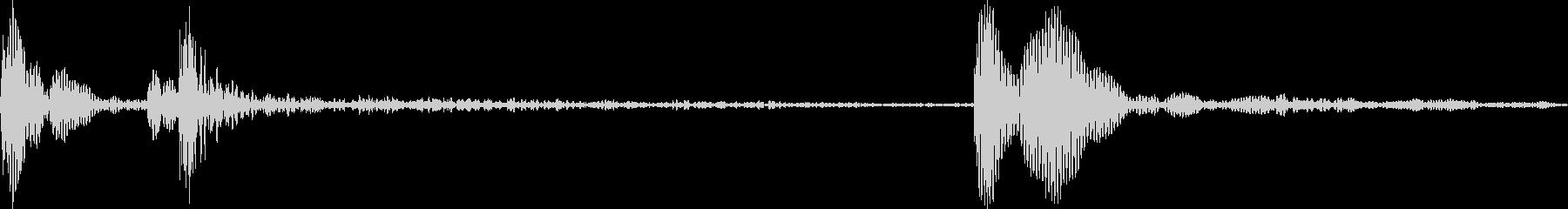 カジュアルな選択、ピックアップ音の未再生の波形
