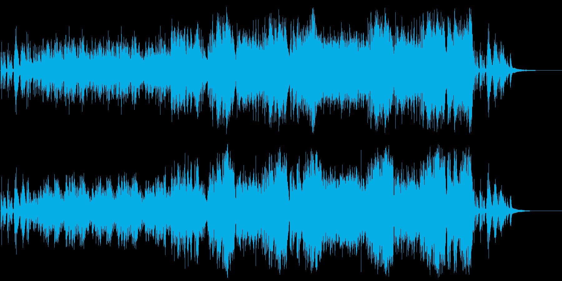 出会いと別れのシーンや感動の再会シーン…の再生済みの波形