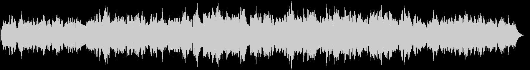 ピアノとシンセサイザーの幻想的なBGMの未再生の波形