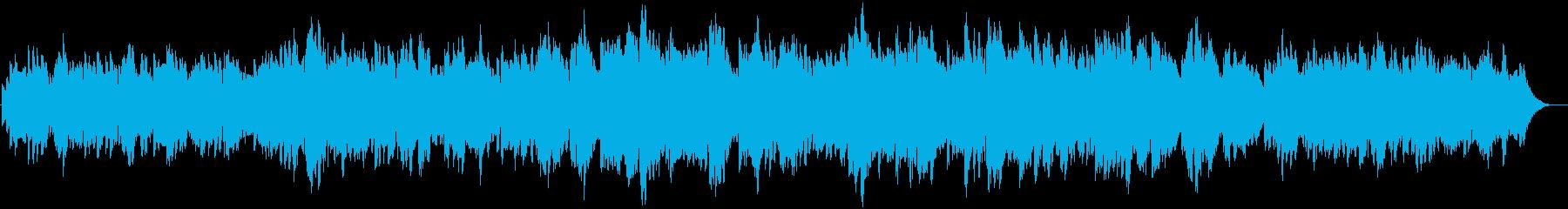 ピアノとシンセサイザーの幻想的なBGMの再生済みの波形