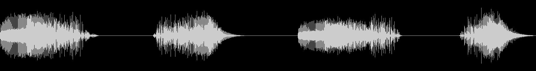 ノイズの多いレーザースイープ、4バ...の未再生の波形