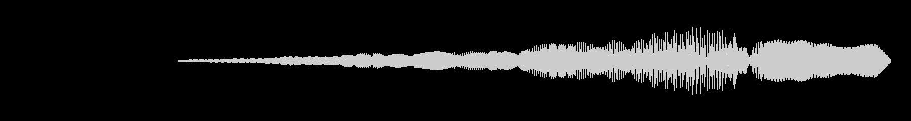 育成形?なかわいいポップ音の未再生の波形