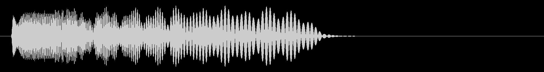 爆発・衝撃波・ソニックブーム14の未再生の波形