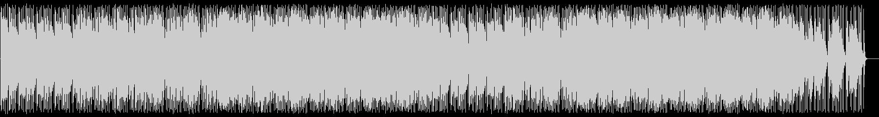 明るいテンポのいいボサノバの曲の未再生の波形