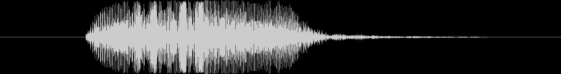 鳴き声 男性の恐ろしい悲鳴高03の未再生の波形
