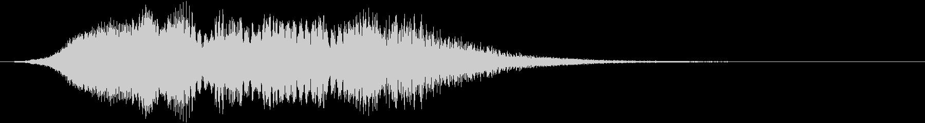 【ホラー】シーン転換_06 ホワーッの未再生の波形