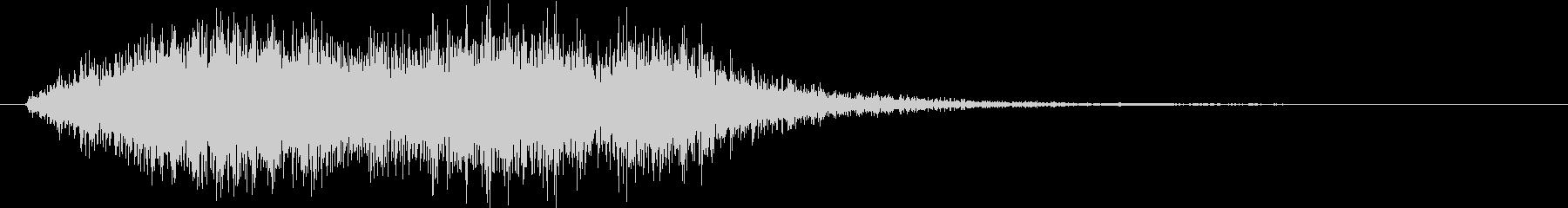 ヘビーメタルスクリーチまたはフロア...の未再生の波形
