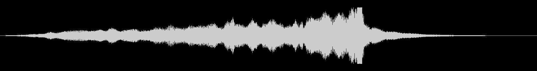 スプラッシュシンボル1お辞儀4の未再生の波形