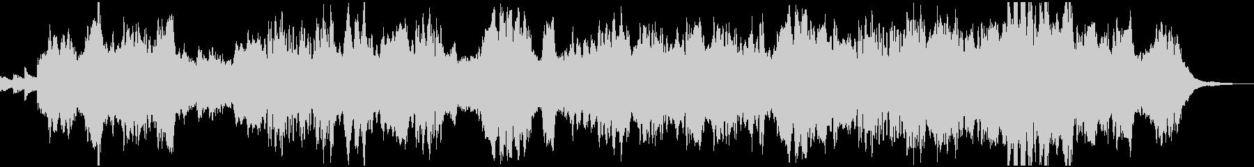 フルートとオーボエの優雅なBGMの未再生の波形