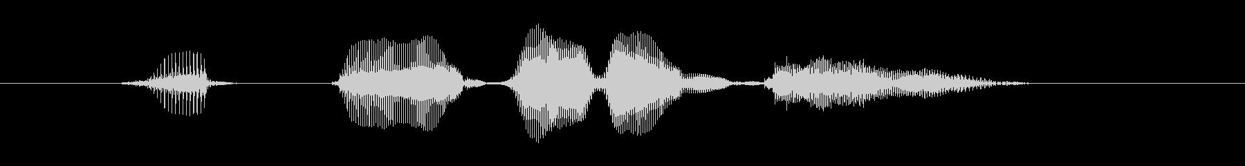 【行事・イベント・挨拶】はっぴーばれん…の未再生の波形