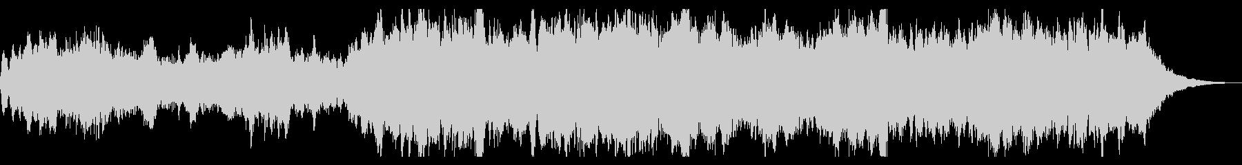 シネマチック、ダークなオープニングの未再生の波形