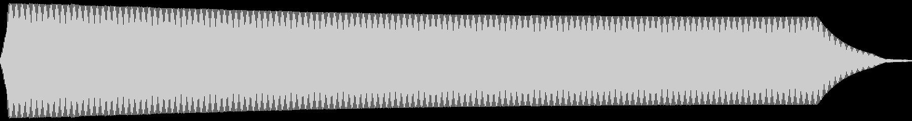 ポー。放送禁止・自主規制音(低・短)の未再生の波形