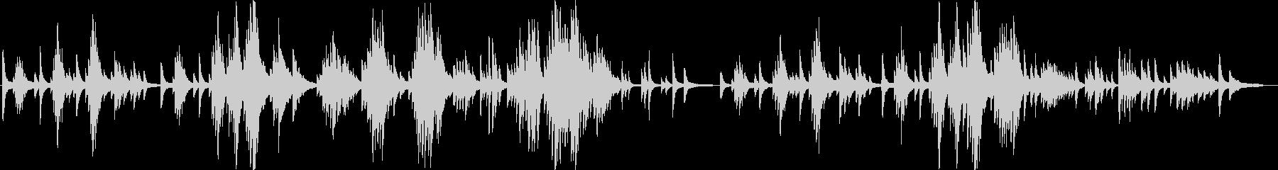 穏やかなピアノソロの未再生の波形