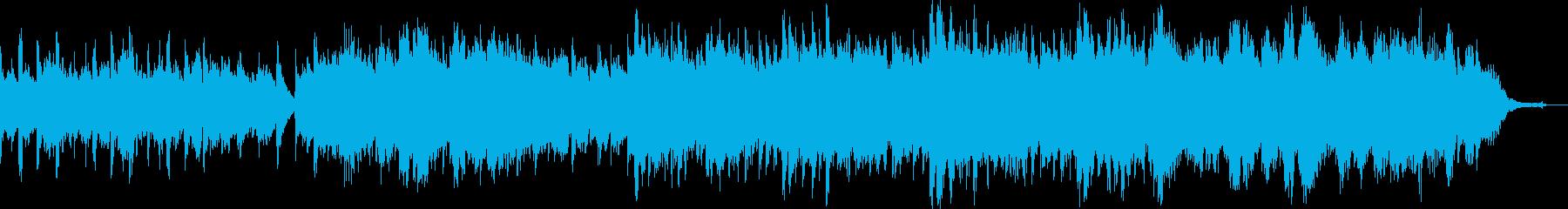 現代の交響曲 広い 壮大 あたたか...の再生済みの波形