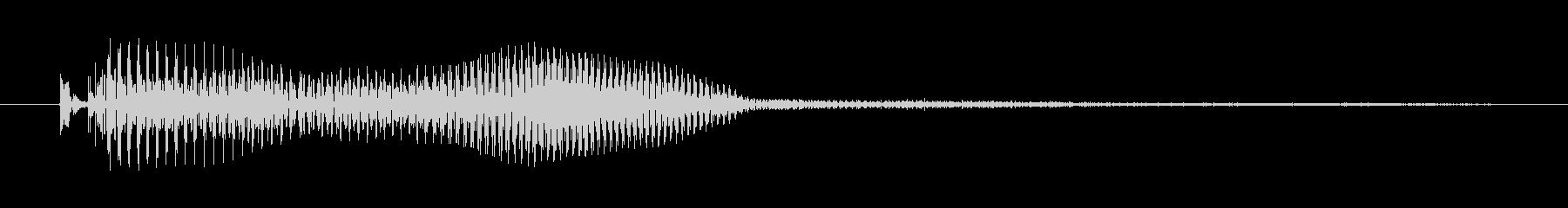 リトルレッドモンスター:Fの未再生の波形