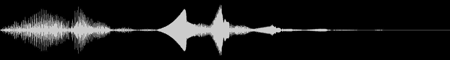 経絡秘孔を突くコミカルな刺打音_びよっの未再生の波形
