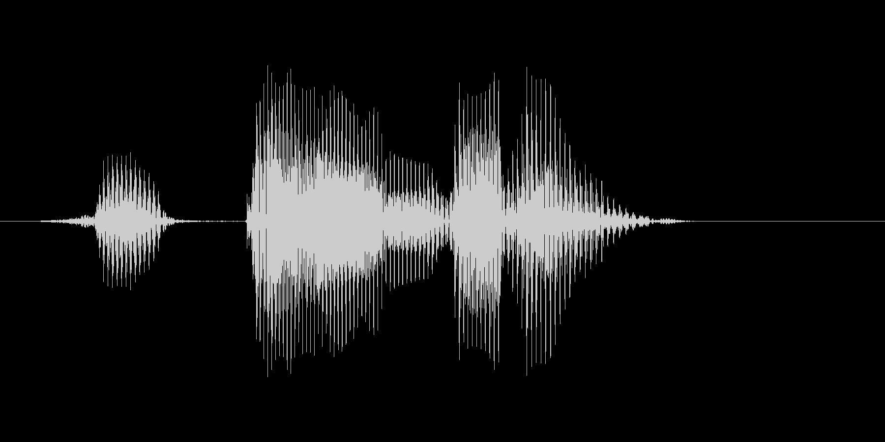 ヒットエンドランの未再生の波形
