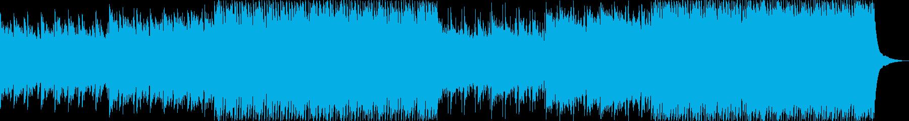 Inspiring Vibrationsの再生済みの波形