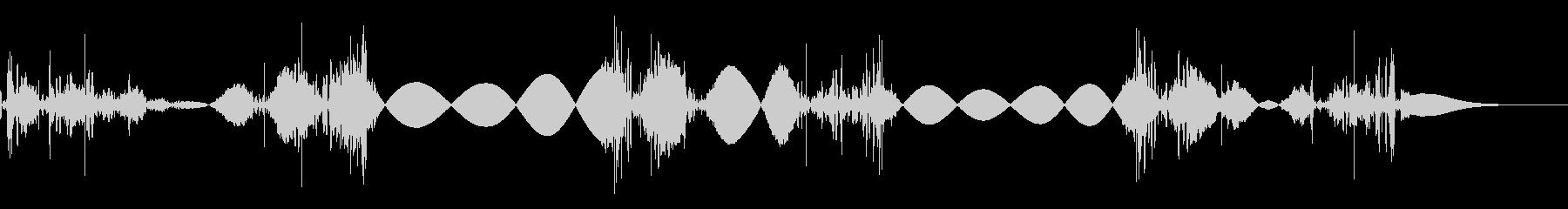 シャカシャカシャカ(高速)の未再生の波形