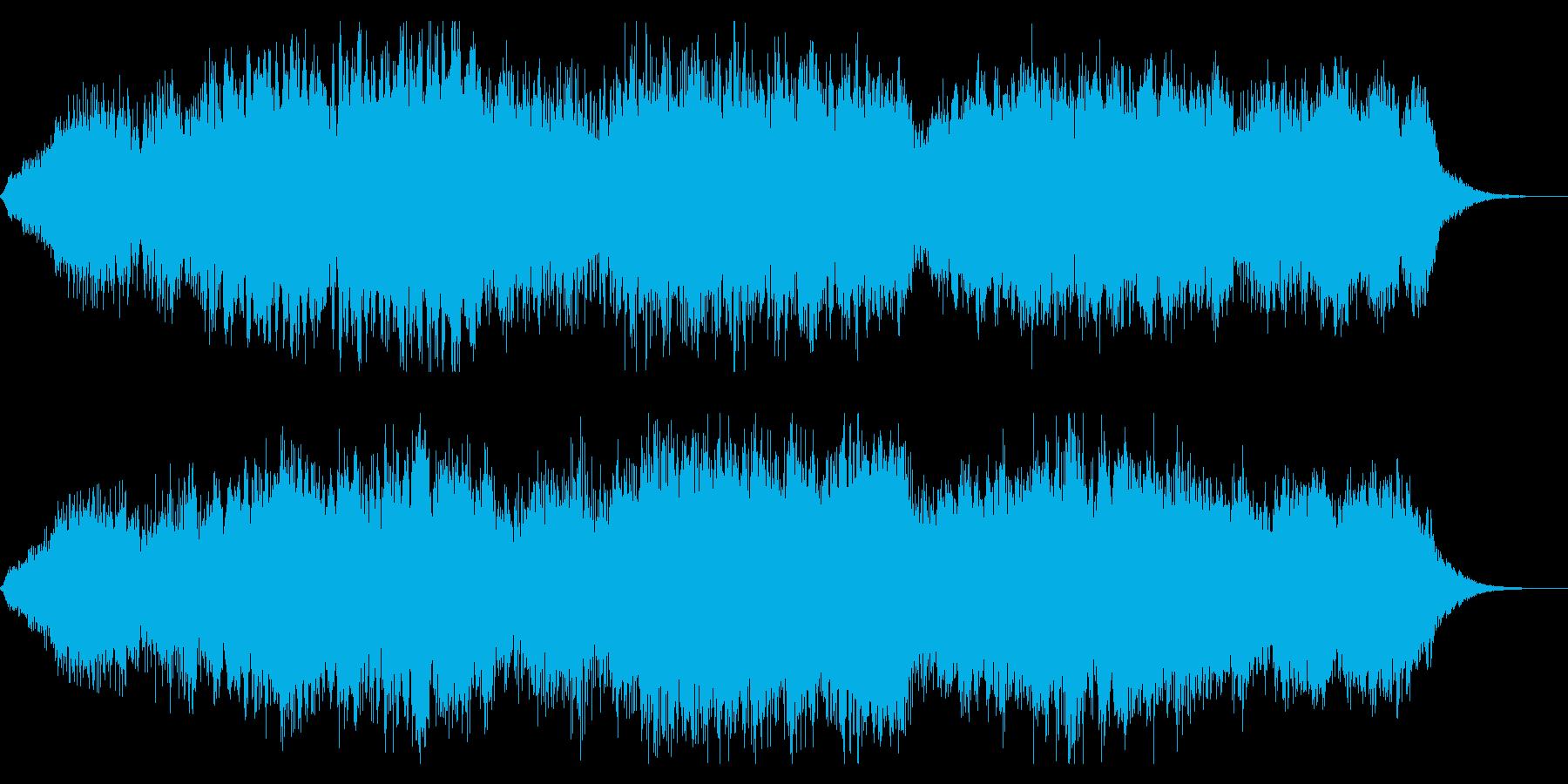 ダーク、ミステリアスなシネマチックBGMの再生済みの波形